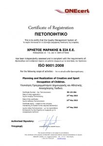 thumbnail of Certificate ISO 9001 eventeam